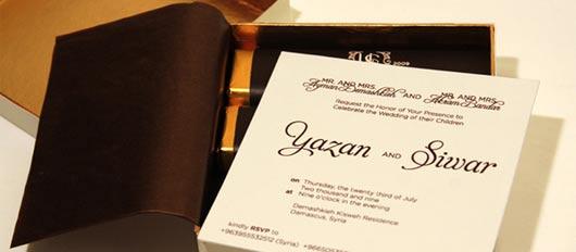 Invitaciones Para Matrimonio Creativas Y Originales